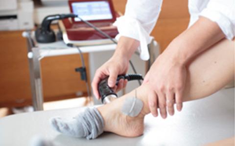 足底の治療